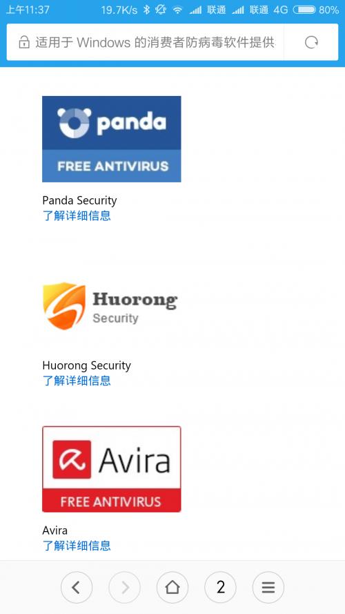 Screenshot_2016-09-17-11-37-28-340_com.android.browser34d85.png