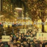 4.GhostintheShellARISE-Border04OVA-GhostStandsAlone2014-720pDUALAudio.mkv_20161228_095823.191c8523
