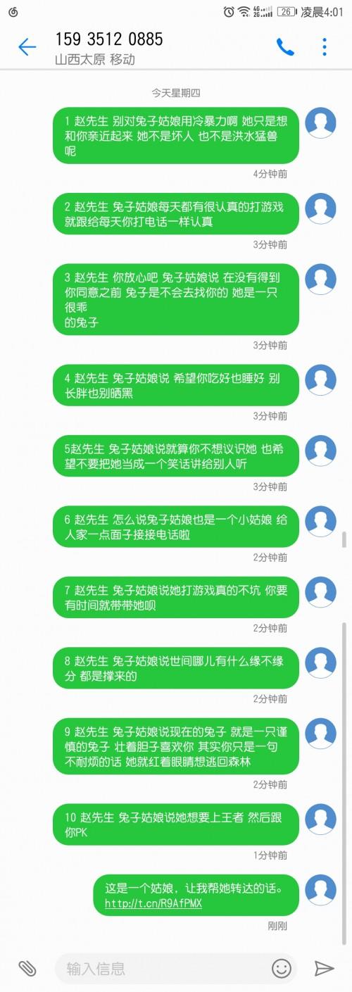 Screenshot_2017-07-27-04-01-26c34a7.jpg