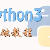 python01cea4b673e37441ae