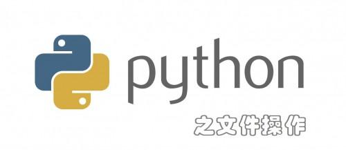 python3089516611e2d38ba.jpg