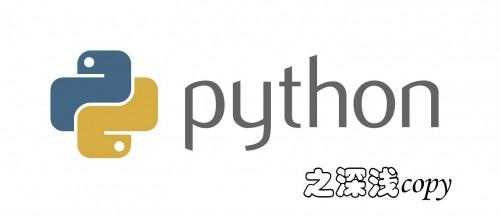 python3copyb4e22dd54385ceb8.jpg