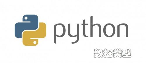 pythone75987fe50a07af5.jpg