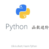 python8ea1736073a1a019