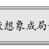 image363343cb6d3d219f