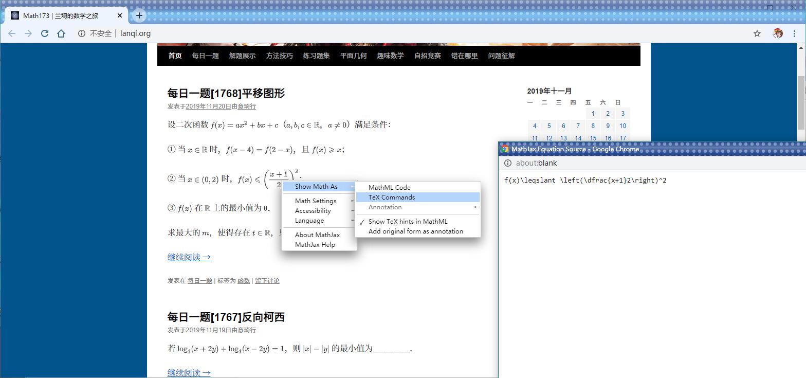 网页查找代码示例