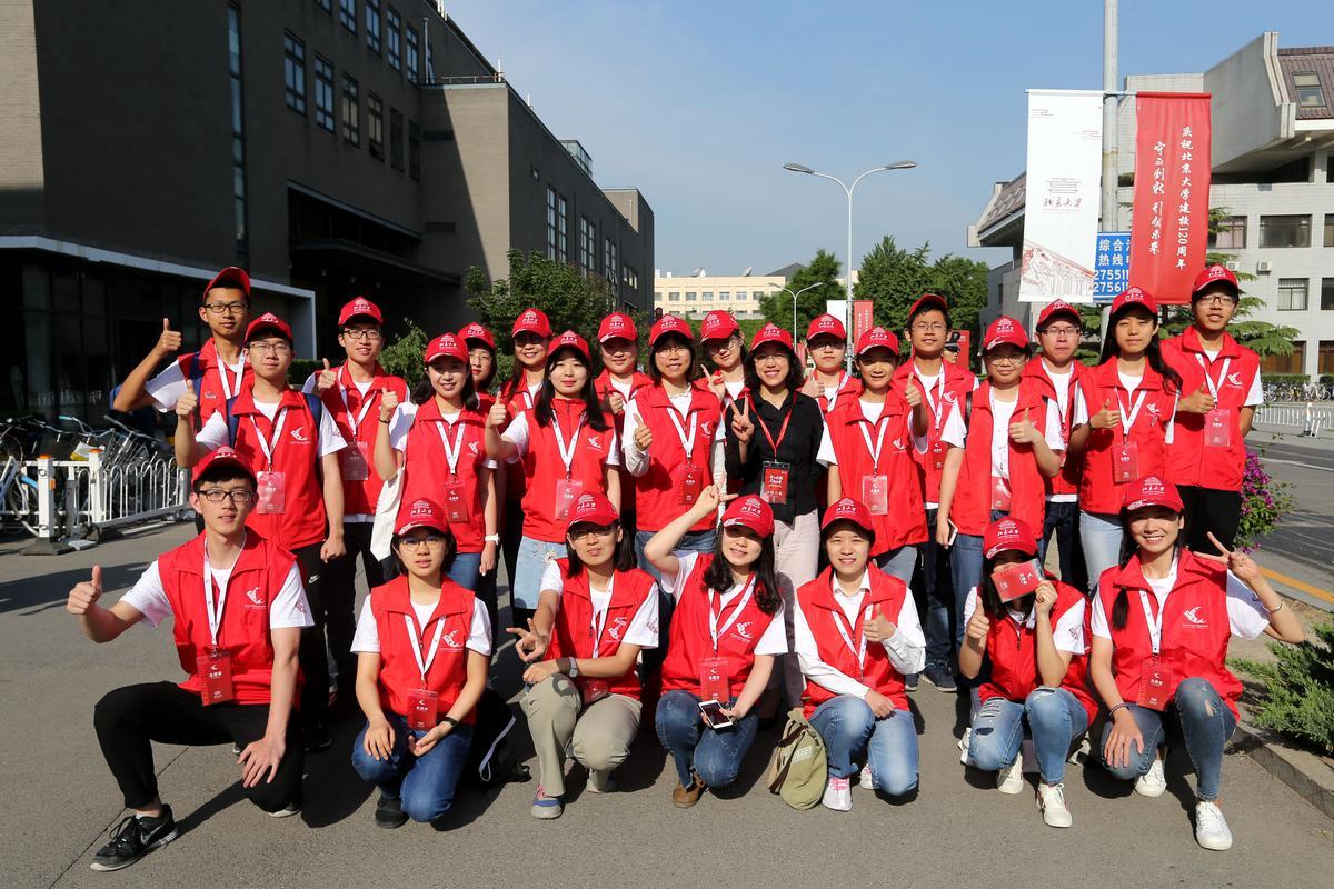 北京大学校庆志愿者
