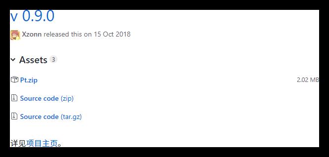 NDS《精灵宝可梦 白金》汉化修正发布