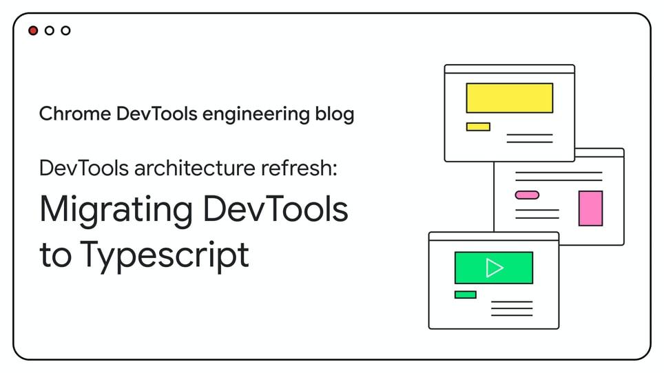 DevTools 迁移 TypeScript